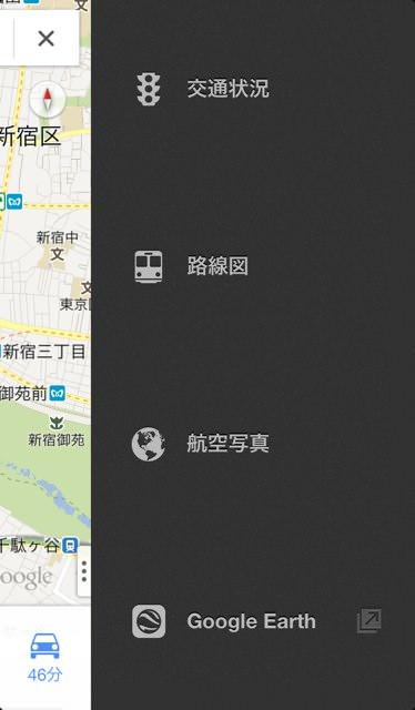 googlemap 22 全iPhoneユーザーに教えてあげたいGoogleマップを使いこなす10個の覚え書き!