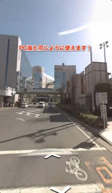googlemap-3