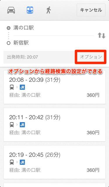 googlemap-6