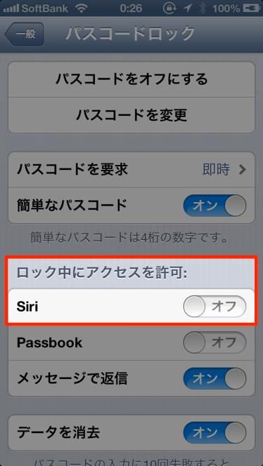 Iphone siri security 5