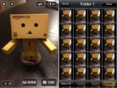 FastCamera 1