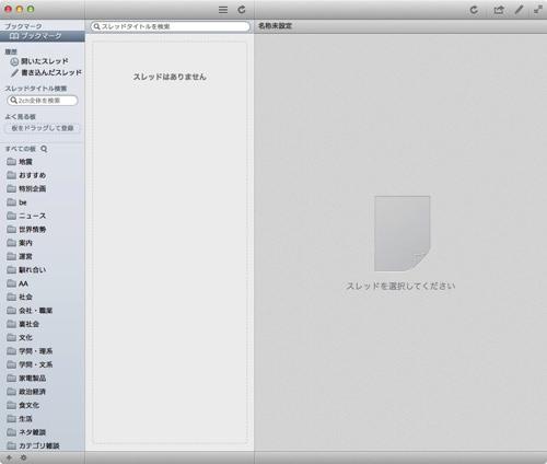 GraffitiPot for Mac 3
