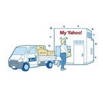 Yahoo!JAPANがGoogleリーダーへの引っ越しツール「My Yahoo!へカンタン引っ越ししよう!」を公開しています。