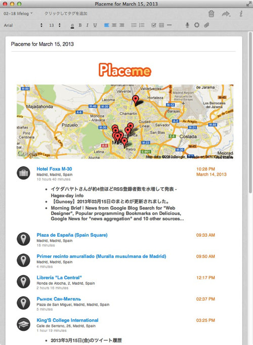 Placeme 7
