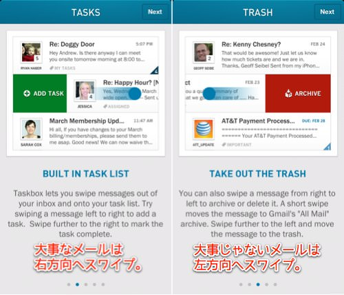 Taskbox 2