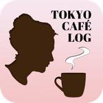 新宿、渋谷、表参道のお洒落カフェをWiFiや電源の有無で絞り込んで探せるiPhoneアプリ | TokyoCafe Log