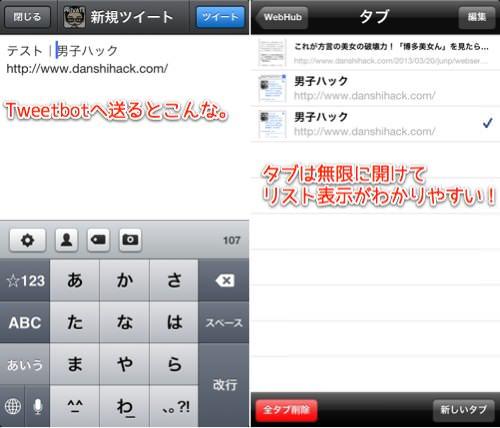 WebHub 2