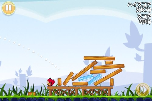 angrybirds4