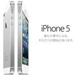 iphone_tv_ads_2013-12