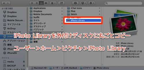 Mactips iphoto data 1