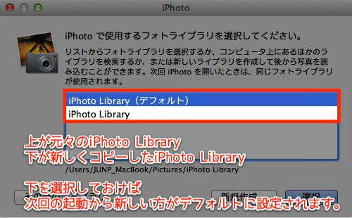 Mactips iphoto data 2
