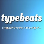 typebeats