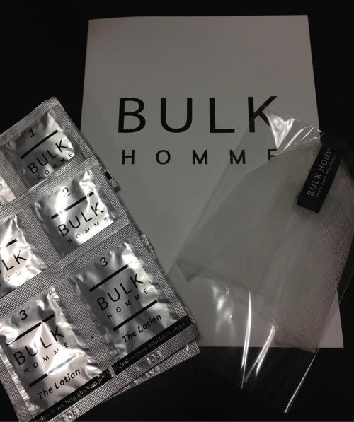 BULK HOMME 1