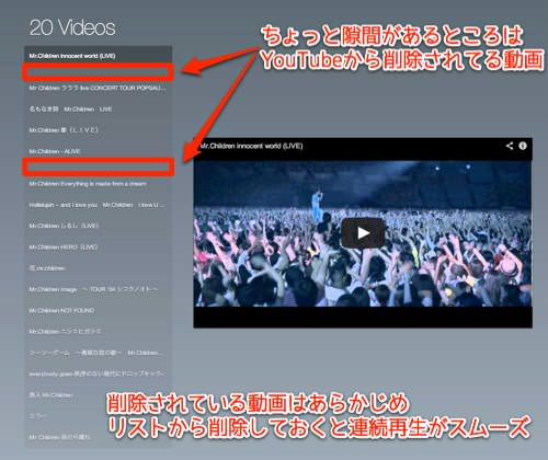 Play all video 3