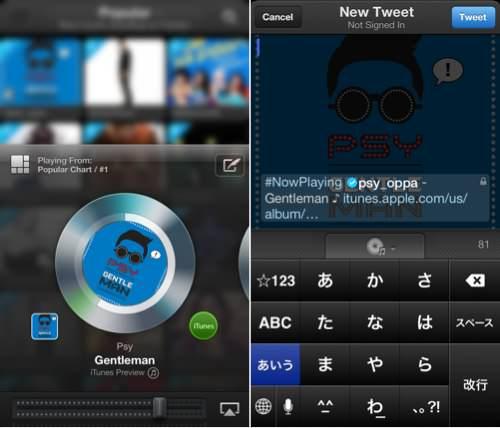 Twitter music 4