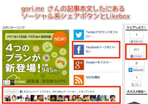 Facebookpage like 3