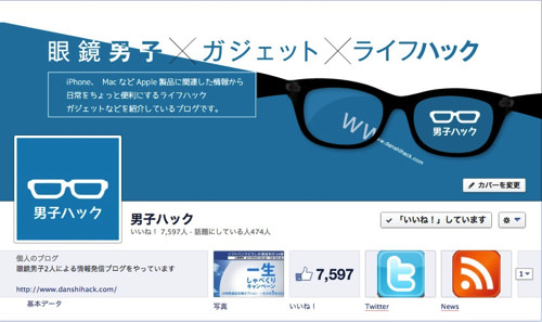 Facebookpage like 4
