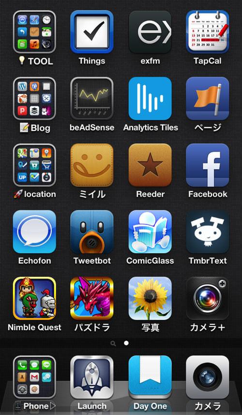 Iphoneapp 25app