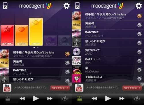 Moodagent 1