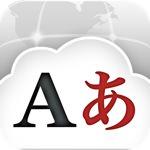 これで無料とは良アプリ!サイトの英語を翻訳してくれる「英語翻訳ブラウザ」が便利!