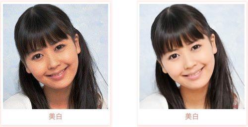 BeautyPlus 1