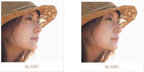 BeautyPlus 2