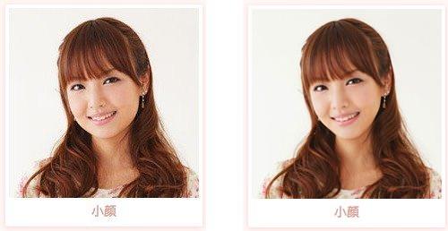 BeautyPlus 3