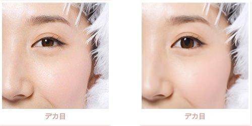 BeautyPlus 4