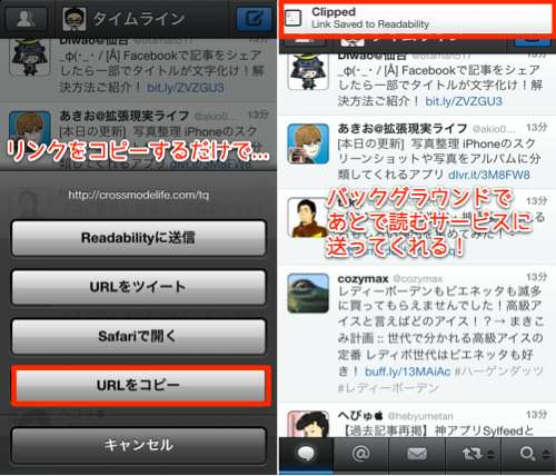 Clipped for ios 2