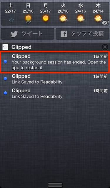 Clipped for ios 3