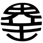 Dragon Ball Font