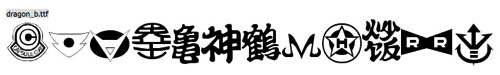 Dragon Ball Font 1