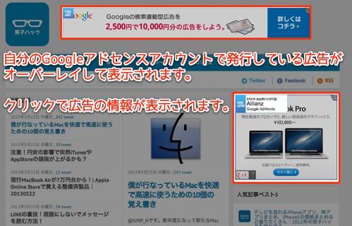 Google publisher toolbar v4 1