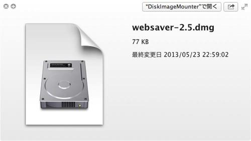 Macapp websaver 3