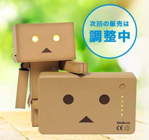 Danboard cheero power plus