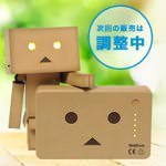danboard_cheero_power_plus