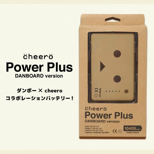 Danboard cheero power plus 1