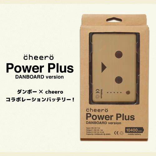 Danboard cheero power plus 1