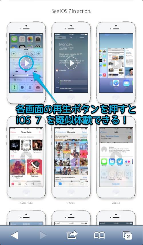 IOS7 Experience