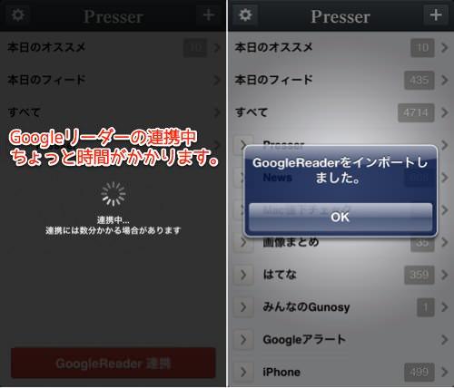 Iphoneapp presser 3