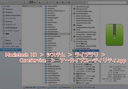 Mactips archive 2