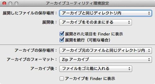 Mactips archive 3