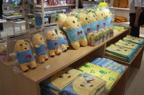 AppBank Store shinjuku 11