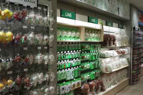 AppBank Store shinjuku 13