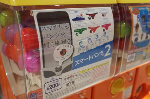 AppBank Store shinjuku 16