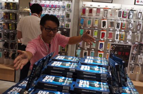 AppBank Store shinjuku 24