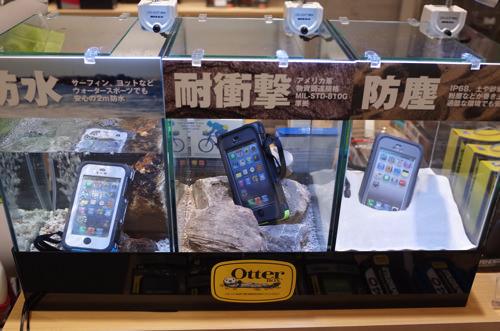 AppBank Store shinjuku 4