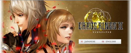 Chaos rings 2