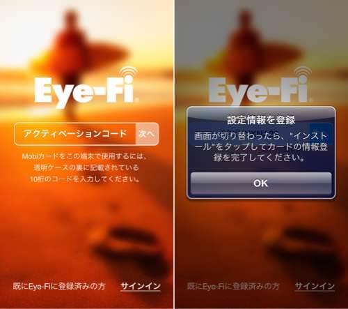 Eye fi mobi 5