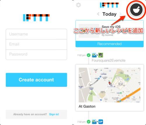 Ifttt app 4